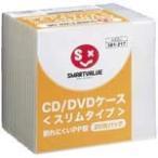 CD/DVDケース スリムPP製20枚 A409J ジョインテックス