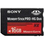 メモリースティックPRO-HGデュオ MS-HX16B SONY