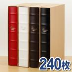 背丸ブック式ポケットアルバム LUSSO regalo(ルッソ レガーロ) L判3段 240枚 LUBPL-240 ナカバヤシ