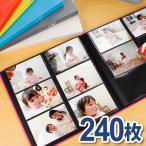 セラピーカラー 6面ポケットアルバム L判2列×3段タイプ 240枚収納 TCPK-6L-240 ナカバヤシ