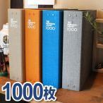 【送料無料】驚きの1000枚アルバム ザ フォトグラフ ライブラリー 1000 THE PHOTOGRAPH LIBRARY 1000 AL-TPL1000 スージーラボ おしゃれ/かわいい/大容量