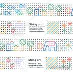 mt for kids <紐絵> MT01KID025 カモ井加工紙 マスキングテープ マステ