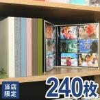 当店限定商品 大容量 高透明ポケットアルバム L判サイズ240枚収納 見開き12ポケット SPA-1224 フォトアルバム 写真 超透明
