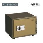コクヨ ホームセーフ耐火金庫 マグネットロック(2時間耐火タイプ) HS-S10KMN 【送料無料】