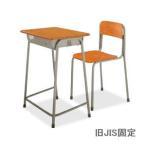 コクヨ (KOKUYO) 旧JIS固定式 生徒用デスク・イスセット 学校机・学校椅子セット SSD-□F2N+SCH-□F2N 【送料無料・代引き不可・返品不可】