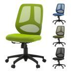 ショッピングオフィス オフィスチェア パソコンチェア 事務椅子 メッシュ 肘無し キャスター付き コレガ
