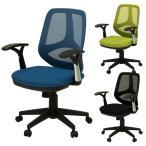 オフィスチェア パソコンチェア 事務椅子 メッシュ 肘付き コレガ