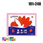 お花紙 飾り紙 五色鶴 全17色1袋500枚入 リュウグウEC-GO-500