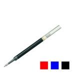 ぺんてる ボールペン リフィル エナージェル用 0.4mm