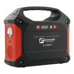 ポータブル電源 モバイルバッテリー 大容量電池 42000mAh LEDライト付き リチウムイオン電池 日本仕様 コンパクト 小型 軽量 ポータブル電源 蓄電池 BA-155