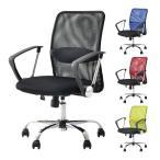 オフィスチェア パソコンチェア 腰痛 椅子 メッシュ ローバックチェア 肘付き キャスター付き 腰楽