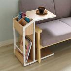Re・conte Rita series Sofa Side Table リタシリーズ サイドテーブル