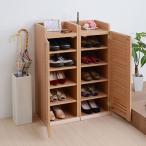 ショッピングシューズ ルーバーシューズボックス 幅30 (2個組)/外寸(1台あたり)幅31.5×奥行33.0×高さ90.0cm/JKP-SGT-0093