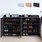 ショッピングシューズ ルーバーシューズボックス 幅75 (2個組)/外寸(1台あたり)幅75.0×奥行33.0×高さ90.0cm/JKP-SGT-0102SET