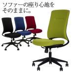ショッピングオフィス オフィスチェア パソコンチェア 事務椅子 布張り 肘無し キャスター付き レプロ2