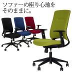 ショッピングオフィス オフィスチェア パソコンチェア 事務椅子 布張り 可動肘付き キャスター付き レプロ2