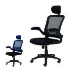 ショッピングオフィス オフィスチェア 事務椅子 パソコンチェア メッシュ ヘッドレスト付き 可動肘付き キャスター付き リベラム