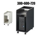 ペスパ 木製CPUワゴン OAワゴン パソコンスタンド キャスター付き ホワイト×グレー