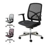 メッシュチェア オフィスチェア 事務椅子 肘付き キャスター付き シンクス2