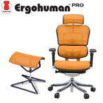 エルゴヒューマン プロ ハイタイプ オットマンセット ファブリックメッシュオレンジ EHP-HAM-O-KMD33 Ergohuman Pro