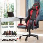 AKRacing(エーケーレーシング) Nitro V2 ゲーミングチェア アームレスト ヘッドレスト ランバーサポート オフィスチェア