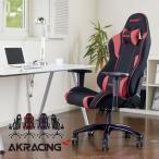 AKRacing(エーケーレーシング) Wolf ゲーミングチェア アームレスト ヘッドレスト ランバーサポート オフィスチェア