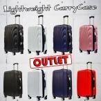 е╣б╝е─е▒б╝е╣ TSA┼ы║▄ Sе╡еде║ Lightweight CarryCase Sе╡еде║ енеуеъб╝е▒б╝е╣Sе╡еде║