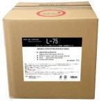 バクテリア超濃縮タイプ グリストラップクリーナー 中性バクテリア製剤L75内容量20L ポイント10倍