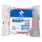 ニチバン 布粘着テープ 中軽量物封かん用 赤 1211-50