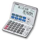 ショッピングカシオ カシオ 金融電卓 折りたたみ手帳タイプ 12桁 BF-750-N