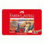 ファーバーカステル(FABER-CASTELL)色鉛筆 36色セット TFC-CP/36C