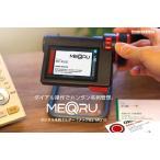 キングジム デジタル名刺ホルダー「メックル」 黒 MQ10クロ 「デジタル名刺整理用品」