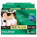 FUJIFILM<富士フイルム> 画彩 写真仕上げ光沢プレミアム L (89x127mm) 400枚入 WPL400PRM