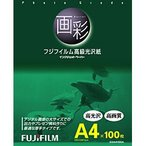 FUJIFILM 画彩 高級光沢紙 A4 (210x297) 100枚入 G3A4100A