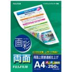 FUJIFILM<富士フイルム> 画彩 両面上質普通紙仕上げ A4 (210x297) 250枚入 RHKA4250