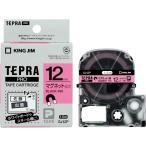 キングジム<KING JIM> テプラPROテープ マグネットテープ ピン/黒字 12mm SJ12P