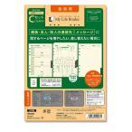 レイメイ藤井 リフィル My Life Binder 追加用 Cセット A5 MLR562