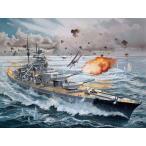 Revell ドイツレベル 05040 戦艦 ビスマルク Battleship Bismarck 1/350