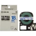テプラ PRO用テープカートリッジ 透明ラベル ST18B [青文字 18mm×8m]