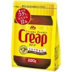 クリープ詰替え用220g入/1袋