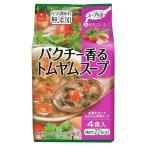 送料無料 代引き不可 アスザックフーズ スープ生活 パクチー香るトムヤムスープ 4食入り×20袋セット