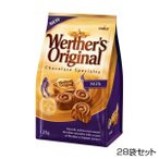 送料無料 代引き不可 ストーク ヴェルタースオリジナル キャラメルチョコレート マーブルミルク 125g×28袋セット