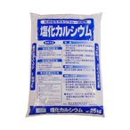 代引き不可 あかぎ園芸 塩化カルシウム 25kg 1袋