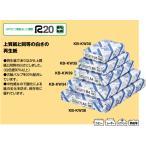 KB-KW39 コクヨ A4 KB用紙(共用紙)(ホワイト再生紙) 500枚