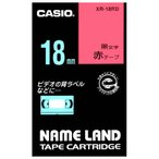 ネームランド マグネットテープ 黄 XR-24JYW [黒文字 24mm×1.5m]