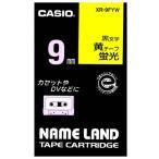 ネームランド 蛍光色テープ 蛍光オレンジ XR-18FOE [黒文字 18mm×5.5m]