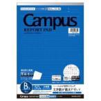 キャンパスレポート箋ドット入 A4縦 罫幅6mm50枚(高級厚口) レ-117BT