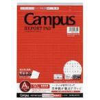 キャンパスレポート箋ドット入 B5縦 罫幅7mm50枚(高級厚口) レ-57AT