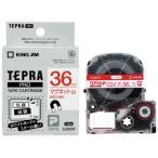 テプラPROテープカートリッジ マグネットテープ 白に赤文字 36mm幅 SJ36SR キングジム