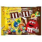 M&Mパーティーパックバラエティミックス ミルクチョコ4袋・ピーナッツチョコ4袋 845430 マースジャパンリミテッド  ※軽減税率対象商品